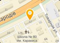 Дельта-Эксим, ООО