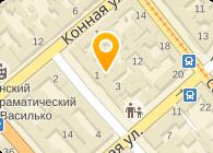 Веритас Украина, ООО