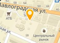 Лозовский завод металлоконструкций, ОАО