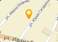 Городенковский завод нестандартного оборудования, ЧП
