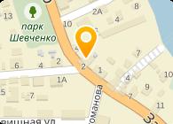 Субъект предпринимательской деятельности Пенчук В. М. СПД