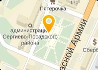 МУП «СПС Благоустройство»