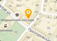 Мюзиклэнд (MUSICLAND), ООО