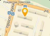 Пропилен, ООО