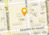 Бэкап Казахстан, Алматинский филиал