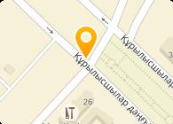 Kazpolimer (Казполимер), ТОО