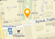 Общество с ограниченной ответственностью Поиск-Ника Донецк