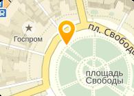 """Группа компаний """"ФРИОС"""""""