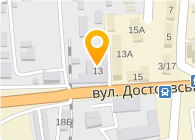 Электротермическое оборудование Украина, г. Харьков