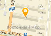 Лабтехкомплектация, ООО