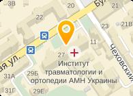 ХМ, ООО