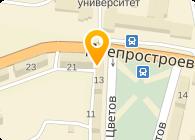 Днепронафтохим, ООО