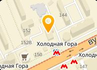 Экомет НПФ, ООО