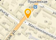 Экомед, ЧП (магазин медтоваров)