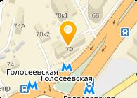 Топмед Трейд, ООО