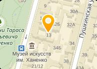 Центр Трансфер Фактор Украина, ЧП