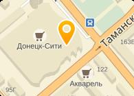Phiten, Интернет-магазин