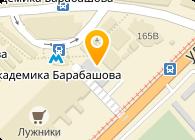 Интернет магазин СогрейКа, ЧП