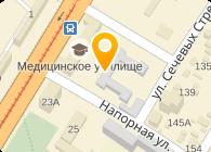 Днепропетровское казенное экспериментальное протезно-ортопедическое предприятие, КП