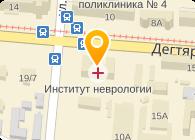Артеммедмаркет НПЦ, ООО