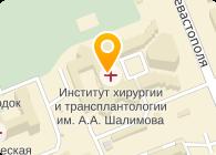 Эндомед, ООО