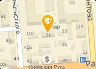 Новеа (NOVEA)Ортопедический салон,ООО