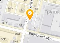 Евростудио Плюс, ООО
