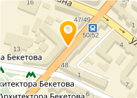 Ортопротек, ЧП