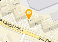 Бриоттика, ООО