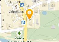 Волынский, ЧП