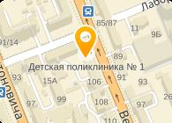 Гринченко, СПД