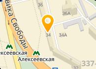 ДентаЛюкс, ЧФ