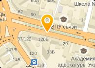 ІСС Украина, ООО (ICC)