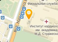 УкрТелеМед, ООО
