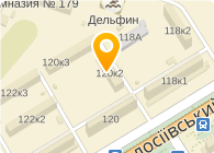 Люмва, ООО