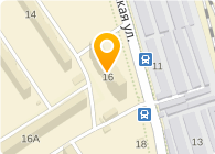 Activemag, Интернет-магазин