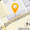 Марчук ФЛП, Компания