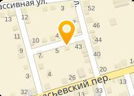 Ярославна Фабрика, ООО