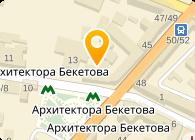 """ООО """"ТУ"""""""