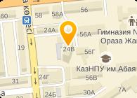 A & D KZN (Эй энд ди Казахстан), ТОО