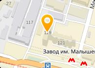 Мерида-Украина Харьков, ООО