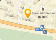 Ульдяков, ЧП
