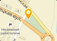 Несвижский завод медицинских препаратов, ОАО