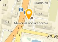 Минская фармация, РУП