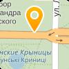 УкрДридФрутс (UkrDriedFruits), ООО