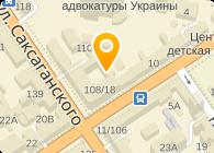 Фармацевтическая фабрика, КП КОС