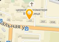 Салюс-Украина, ООО