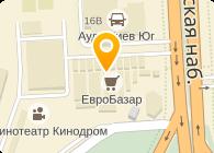 Эко Крым, ЧП