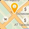 Генеральное представительство группы компаний Текстиль Контакт в Черниговской области