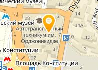 Тенториум Харьков , ЧП